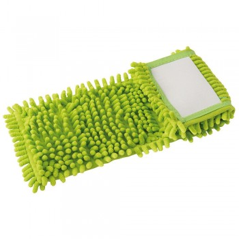 Washable Microfibre...