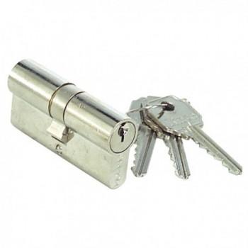 Ucem Lock 4500-hb / Right