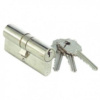 Ucem Security Lock...